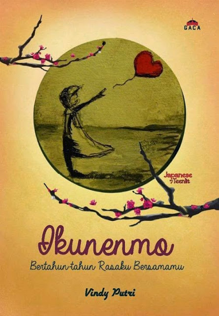 Novel Ikunenmo